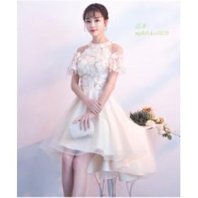 パーティードレス 結婚式 ドレス ウェディングドレス 演奏会 お呼ばれ 卒業式 袖あり ドレス 大人 フレアドレス ロングドレス パーティー