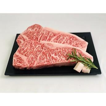 <アイズミートセレクション/I's MEAT SELECTION> 讃岐夢牛 サーロインステーキ用(2枚) 【三越・伊勢丹/公式】