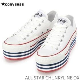 コンバース オールスター チャンキーライン OX ホワイト CONVERSE ALL STAR CHUNKYLINE OX 5CL392 WHITE 32893240210