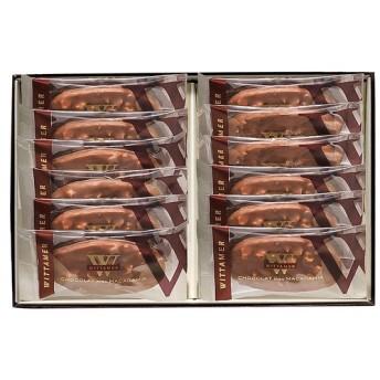 チョコレート ヴィタメール マカダミア・ショコラ(ミルク)12枚入り