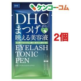 DHC アイラッシュトニック ペン ( 1.4mL2個セット )/ DHC