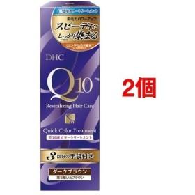 DHC Q10クイックカラートリートメント SS ダークブラウン ( 150g2個セット )/ DHC
