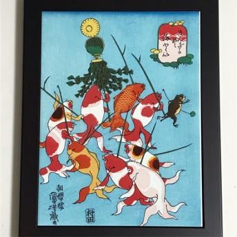 歌川国芳 金魚づくし まとい フォトタイル木製フレーム付き