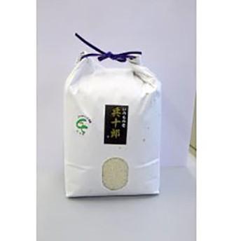 (精白米) ふるさと米 「兵十郎」 5kg