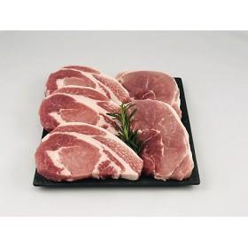 <アイズミートセレクション/I's MEAT SELECTION> 掛川完熟酵母黒豚 とんかつセット(ロース・モモ)【三越・伊勢丹/公式】