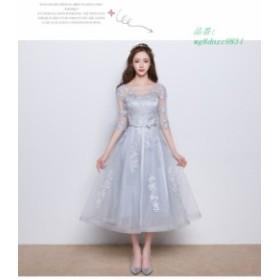 パーティードレス パーティドレス ドレス 結婚式 ワンピースドレス 二次会ドレス 2次会 大きいサイズ お呼ばれドレス ワンピース 袖あり