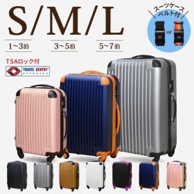 【クーポン使用可能】軽量!スーツケース3サイズ(S・M・L)TSAロック【ファスナータイプ】全8色 キャリーケース キャリーバック 新品 送料無料♪