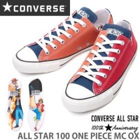 コンバース オールスター 100 ワンピース MC OX ALL STAR 100 ONE PIECE MC OX マルチ ワンピース スニーカー 靴