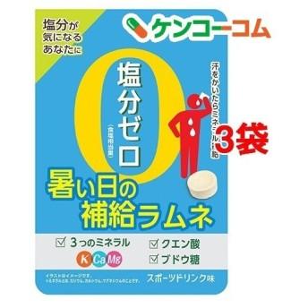 春日井製菓 暑い日の補給ラムネ ( 52g3袋セット )