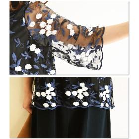 カットソー - Sawa a la mode 上質に飾る花々と透け感。レディース ファッション トップス 七分袖 ミディアム丈 ブルー フリーサイズ M L LL MサイズLサイズ LLサイズ 9号 11号 13号 15号 サワアラモード Sawa a la mode 可愛い服