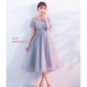 パーティードレス 結婚式 ドレス 演奏会 ウェディングドレス Aライン お呼ばれ ロングドレス 二次会 ドレス 披露宴 ドレス ミモレ丈 パー