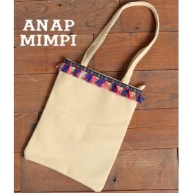 【セール開催中】ANAP(アナップ)チロリアンテープトートバッグ