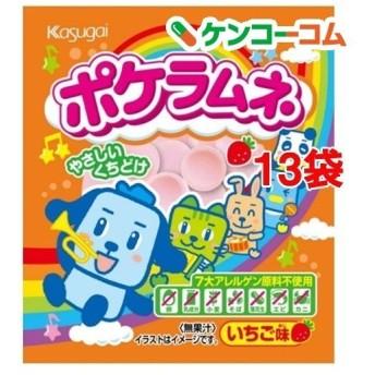 春日井製菓 ポケラムネ ( 12g13袋セット )