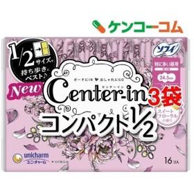 センターイン コンパクト1/2 スイート 特に多い昼用 羽つき 生理用ナプキン スリム ( 16枚3袋セット )/ センターイン