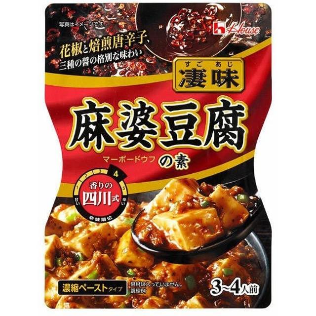 ハウス食品 凄味麻婆豆腐の素 香りの四川式 1個