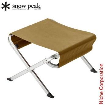 スノーピーク チェア ローチェアオットマン カーキ LV-103KH アウトドア 椅子 足置き