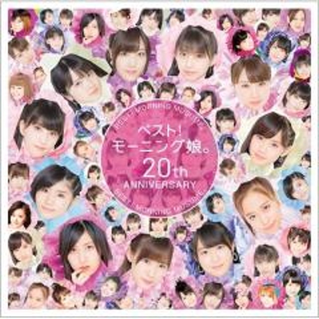 モーニング娘。'19 / ベスト!モーニング娘。 20th Anniversary【CD】