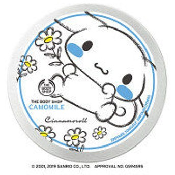【数量限定】ザ・ボディショップ (THE BODY SHOP)サンプチュアスクレンジングバター CA シナモロール 90mL