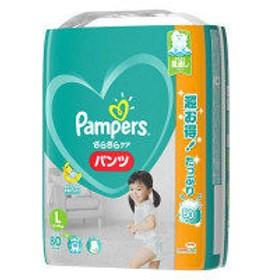 パンパース おむつ パンツ Lサイズ(9~14kg)1パック(80枚入)さらさらケア P&G