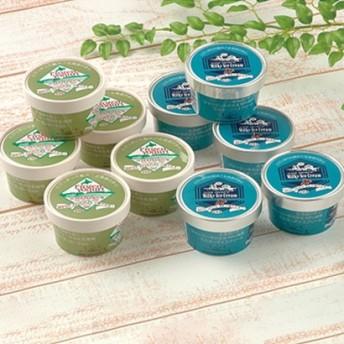 [ルーキーファーム]フローズンヨーグルト・ミルキーアイス アイス・乳製品