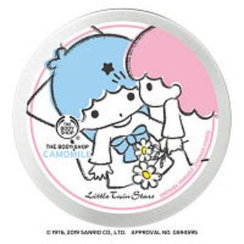 【数量限定】ザ・ボディショップ (THE BODY SHOP)サンプチュアスクレンジングバター CA リトルツインスター(キキとララ) 90mL