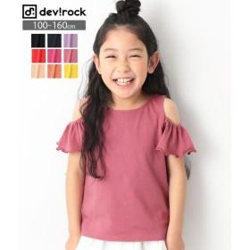 【セール開催中】ANAP(アナップ)オフショル Tシャツ トップス 全9色