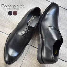 革靴 皮靴 ビジネスシューズ 本革 メンズ おしゃれ スタイリッシュ ブランド Robe Pleine ロべプラン 紳士靴 紳士 マッケイ製法 レースア