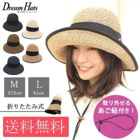 帽子 レディース uv 折りたたみ UV カット 大きい サイズ 夏 春 つば 広 あご紐 日焼け 麦わら 通気性 風通し 細編み 紐 ハット 母の日 オシャレ ギフト 贈り物 深い 風で飛ばせ