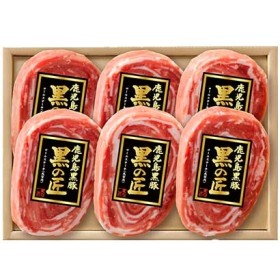 [鹿児島]鹿児島県産黒豚ロールステーキ 洋惣菜・スープ
