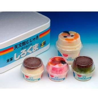 [天文館むじゃき] 白熊セレクトセット アイス・乳製品