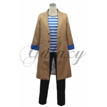 A3!エースリー ゲーム 冬組 月岡 紬(つきおか つむぎ) コスチューム コスプレ衣装 cc2176