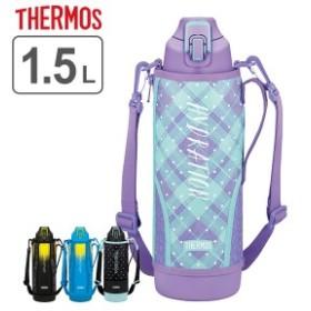 水筒 サーモス(thermos) 真空断熱スポーツボトル FHT-1500 1500ml 1.5L ( 子供 ステンレス THERMOS 1.5リットル 直飲み スポーツドリン
