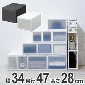 収納ケース ワイド L プラスチック 引き出し 収納 日本製 ( 収納ボックス ケース ボックス 幅34 奥行47 高さ28 )