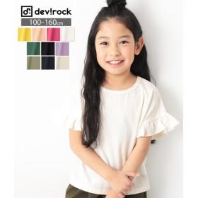 【セール開催中】ANAP(アナップ)フリル袖 Tシャツ トップス 全10色