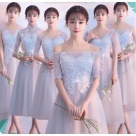 6色♪ 袖あり ワンピ 服 きれいめ 女性 素敵 ブライダル ウェディングドレス 二次会 大きいサイズ 綺麗 可愛い パーティードレス プリン