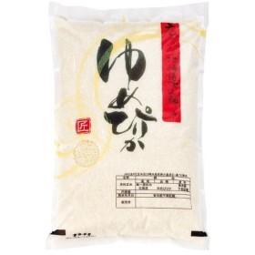 送料無料 メーカー直送 内祝い 内祝 お返し 米5kg 北海道米ゆめぴりか 5kg  (1)