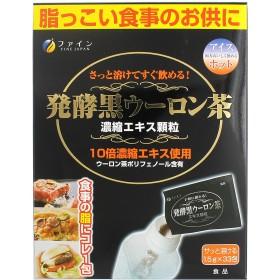 【発酵黒ウーロン茶エキス顆粒】脂っこい食事の供に。さっと溶けてすぐ飲める!発酵黒ウーロン茶濃縮エキス顆粒。ウーロン茶ポリフェノール含有。