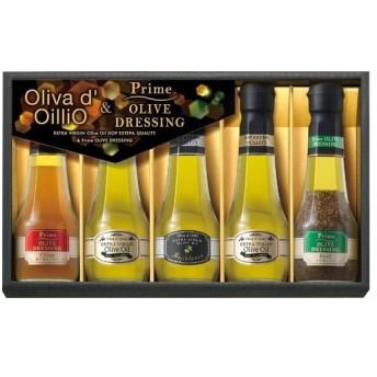 内祝い 内祝 お返し ギフト 調味料 食品 Oliva d' OilliO オリーブオイル & ドレッシングギフト OD-30 (5)