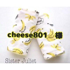 cheese801 様