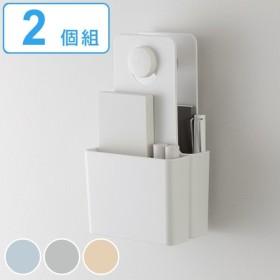 フック ポケット 同色2個組 壁面収納 壁 収納 小物収納 プラスチック 日本製 ( リモコンラック 小物ケース リモコン スマホ 小物入れ )