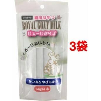 ペットプロ ロイヤルゴートミルク 猫用 ピューレタイプ かつお&やぎミルク(14g4本入3袋セット)[猫のおやつ・サプリメント]