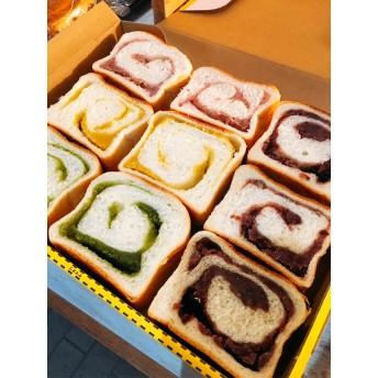 あん食パンと小さなあん食パンセット