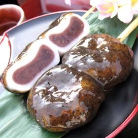 [東松山・富久屋]牡丹団子 ごまだれ味8本入 和菓子・せんべい