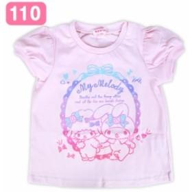 マイメロディ 吸水速乾 キッズ Tシャツ ピンク 110cm 子供 サマー☆サンリオ 春夏キッズファッションシリーズ