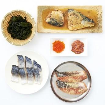[北三陸天然市場] 北三陸海女の食卓セット 和惣菜・米飯