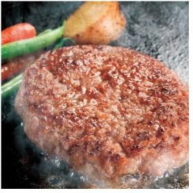 送料無料 メーカー直送 内祝い 内祝 お返し 肉 ギフト 牛肉 国産 すき焼き 松阪牛 (31%)入り生ハンバーグ ハンバーグ HB5-50MA (1)