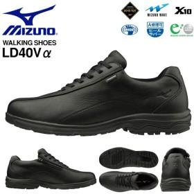 ウォーキングシューズ ミズノ MIZUNO メンズ LD40 Va 幅広 3E GORE-TEX ゴアテックス 防水 ビジネスシューズ スニーカー 靴 送料無料 得割20