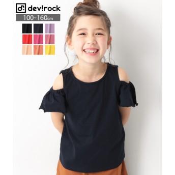 devirock デビロック オフショルTシャツ キッズ