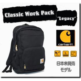 【日本未発売】【期間限定SALE】/Carhartt Legacy Classic Work Pack/【カーハート レガシー クラッシック ワークパック】/190325-01