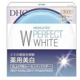 【DHC】 薬用PW ルーセントパウダー ライト